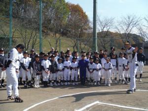 『元プロ野球選手による野球教室』の画像