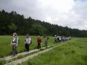 『トレッキング&温泉ツアー』の画像