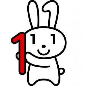 『マイナンバーキャラクター』の画像