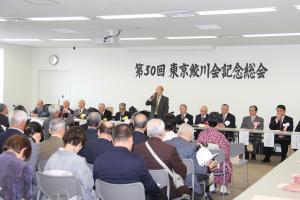 『東京鮫川会総会』の画像