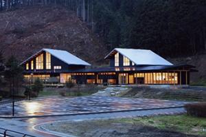 『『村民保養施設さぎり荘改築』の画像』の画像