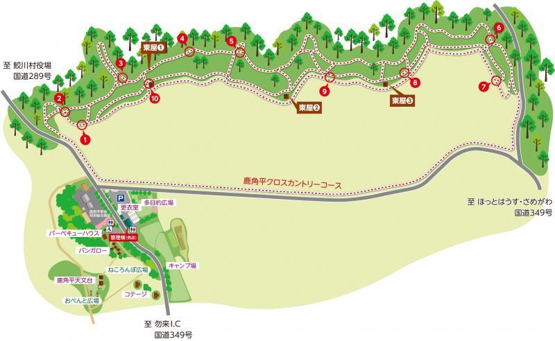 『クロスカントリーコース図』の画像