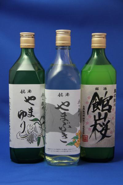 『銘酒』の画像