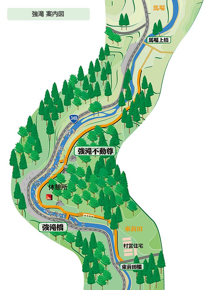 強滝 案内図