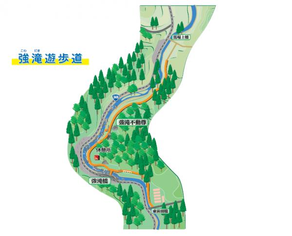 強滝2020