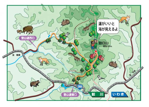 朝日山2020