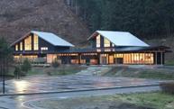 施設:湯の田温泉 村民保養施設「さぎり荘」