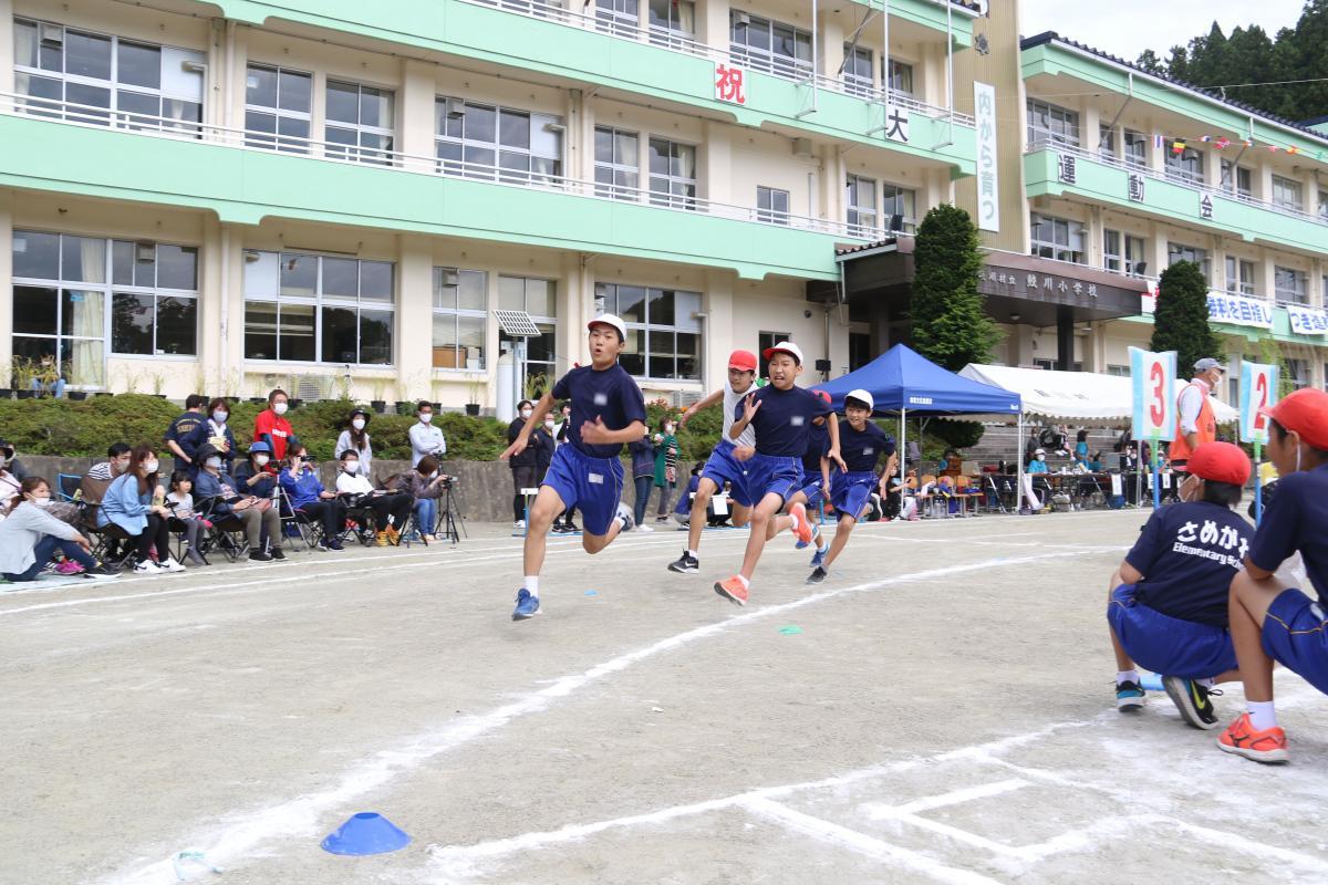 『小学校で運動会』の写真